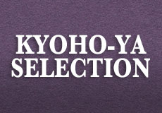 kyoho-ya selection